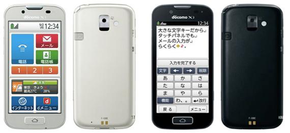 rakuraku-senior-smartphone